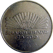 25 Cents - Sharm Grand Casino – obverse