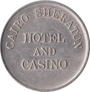 Token - Sheraton Casino (Cairo) – reverse