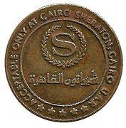 ¼ Dollar Gaming Token - Cairo Sheraton Hotel and Casino – reverse