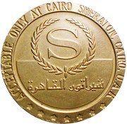 ½ Dollar Gaming Token - Cairo Sheraton – reverse