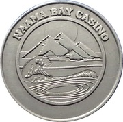 25 Cents - Naama Bay Casino (Sharm El Sheikh ) – obverse