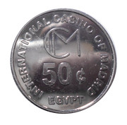 50 Cents - International Casino of Madrid – reverse