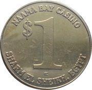 1 Dollar - Naama Bay Casino (Sharm El Sheikh) – reverse