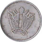 100 Milliemes - Egyptian Air Force Buffet – obverse