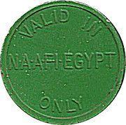 Token - NAAFI Egypt – reverse