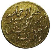 10 Millimes - Ibrahim El Sayed Hamama – obverse