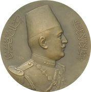 Medal - Fuad (14th International Conference of Navigation) – obverse