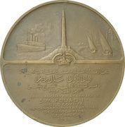Medal - Fuad (14th International Conference of Navigation) – reverse