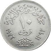 10 Qirsh -  reverse