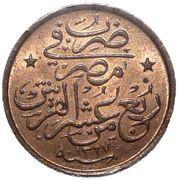 1/40 Qirsh - Mehmed V – reverse