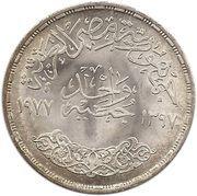 1 Pound  (Corrective Revolution) – reverse