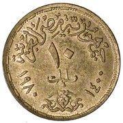 10 Milliemes (Corrective Revolution) -  reverse