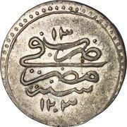 20 Para - Selim III – reverse