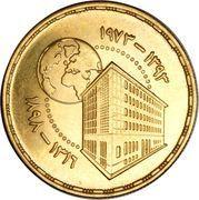 5 Pounds (National Bank) – obverse