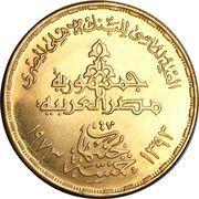 5 Pounds (National Bank) – reverse