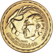 10 Pounds (Egyptian-Israeli Peace Treaty) – obverse