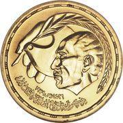 10 Pounds (Egyptian-Israeli Peace Treaty) – obverse