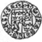 ¾ Dukata - Gustaw II Adolf (Swedish Occupation) – obverse