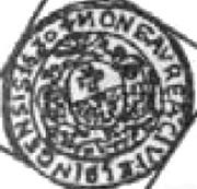 Dukat - Gustaw II Adolf (Swedish Occupation) – reverse