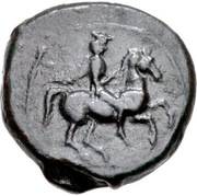 Dichalkon - Derdas II (Aiani) – obverse