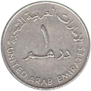 1 Dirham - Zayed (27th Chess Olympiad) – obverse