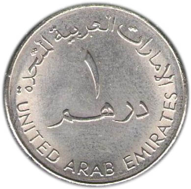 UAE UNITED ARAB EMIRATES 1 DIRHAM UNC COIN 2008 KM#85 40th ANNI BANK ABU DHABI