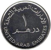 1 Dirham - Khalifa (DIFC) -  obverse