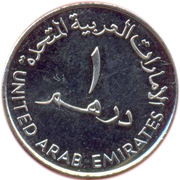 1 Dirham - Khalifa (World Environment Day 2009) – obverse