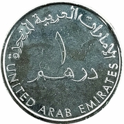 1 Dirham - Khalifa (Sheikh Hamdan Al Maktoum) -  reverse