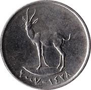 25 Fils - Zayed / Khalifa (non-magnetic) -  reverse