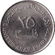 25 Fils - Zayed / Khalifa (non-magnetic) – reverse