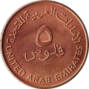 5 Fils - Zayed (FAO; large type) – obverse