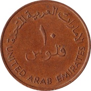 10 Fils - Zayed (large type) – obverse
