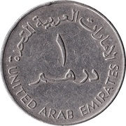1 Dirham - Zayed (large type) – obverse