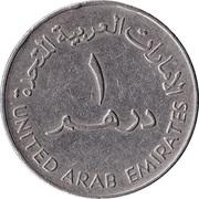 1 Dirham - Zayed (large type) -  obverse