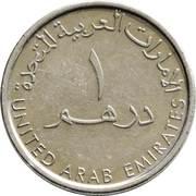 1 Dirham - Khalifa (small type; magnetic) -  obverse