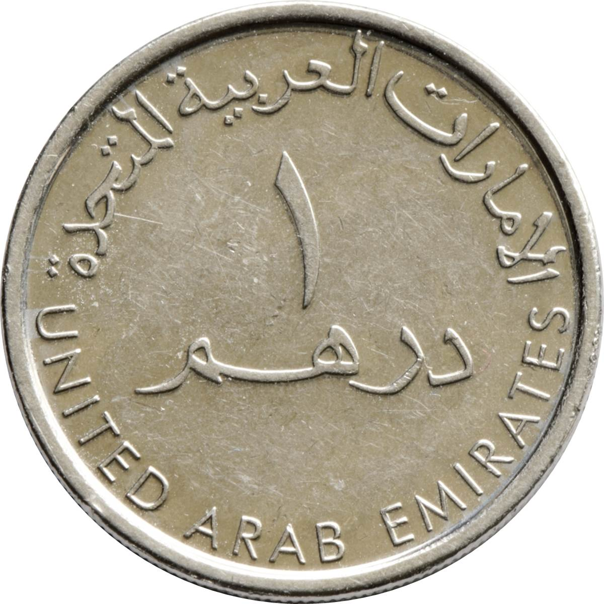1 Dirham Khalifa Small Type Magnetic