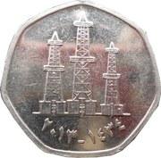 50 Fils - Khalifa (magnetic) – obverse