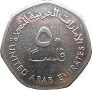 50 Fils - Khalifa (magnetic) – reverse