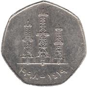 50 Fils - Zayed / Khalifa (non-magnetic) -  reverse