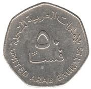 50 Fils - Zayed / Khalifa (non-magnetic) – reverse