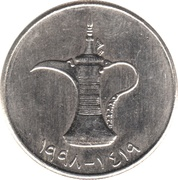 1 Dirham - Zayed / Khalifa (small type; non-magnetic) -  obverse
