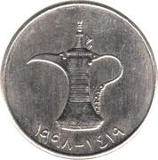 1 Dirham - Zayed / Khalifa (small type; non-magnetic) -  reverse