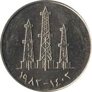 50 Fils - Zayed -  reverse