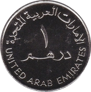 1 Dirham - Khalifa (Sharjah International Airport) – obverse