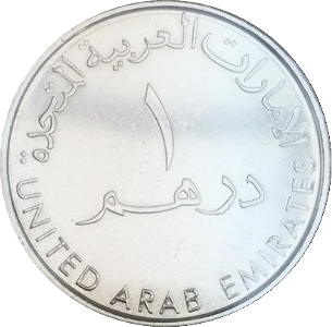 Judyjsthoughts: United Arab Emirates 1 Dirham Coin Value