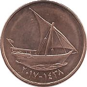10 Fils - Khalifa (small type; magnetic) – reverse