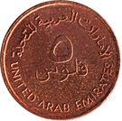 5 Fils - Zayed / Khalifa (FAO; small type; non-magnetic) – obverse