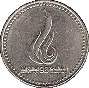 1 Dirham - Zayed (Sharjah Cultural Capital) – reverse