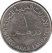 1 Dirham - Zayed (Sharjah Cultural Capital) – obverse